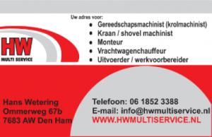 HW Multiservice